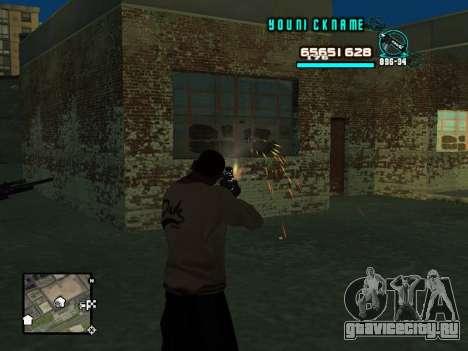 C-HUD Cosmos для GTA San Andreas третий скриншот