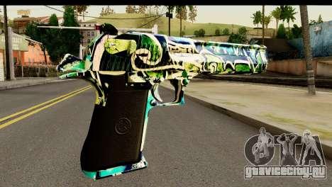 Grafiti Desert Eagle для GTA San Andreas второй скриншот