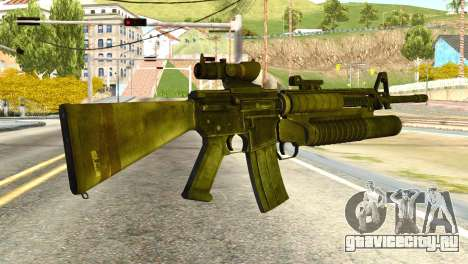 Assault Rifle from Global Ops: Commando Libya для GTA San Andreas
