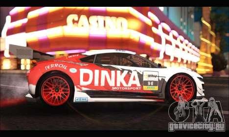 Dinka Jester Racear (GTA V) для GTA San Andreas вид слева