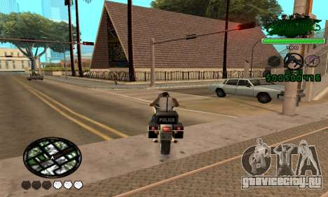 C-HUD Grove St. Family для GTA San Andreas третий скриншот