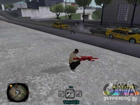 C-HUD Color Tasher для GTA San Andreas