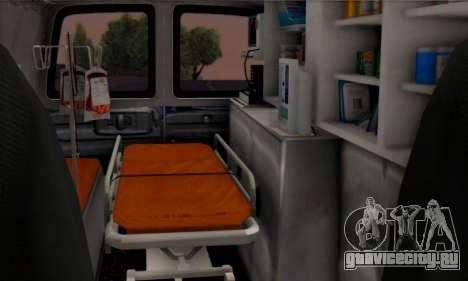 Chevrolet Exspress Ambulance для GTA San Andreas вид сзади