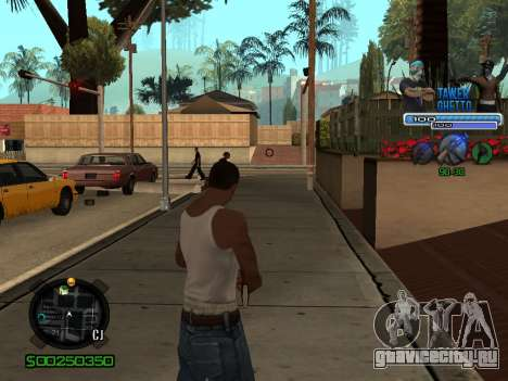 C-HUD для Ghetto для GTA San Andreas третий скриншот
