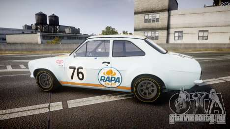 Ford Escort RS1600 PJ76 для GTA 4 вид слева