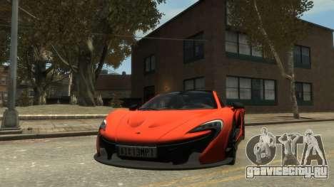 McLaren P1 2013 [EPM] для GTA 4 вид сзади слева