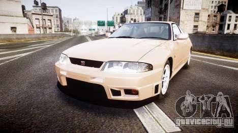 Nissan Skyline R33 GT-R V.spec 1995 для GTA 4