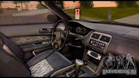 Nissan Silvia S14 Civilian для GTA San Andreas вид сзади слева