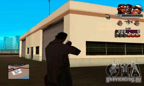 C-HUD Will для GTA San Andreas третий скриншот