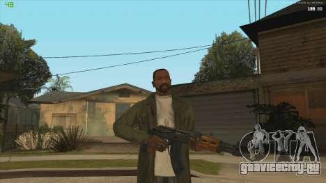 AK47 из Killing Floor для GTA San Andreas