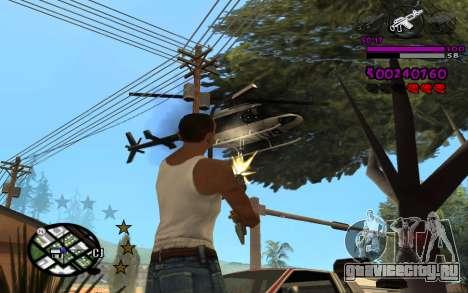 C-HUD by LoMoKo для GTA San Andreas третий скриншот