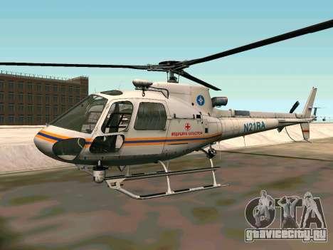Bo 105 МЧС России для GTA San Andreas