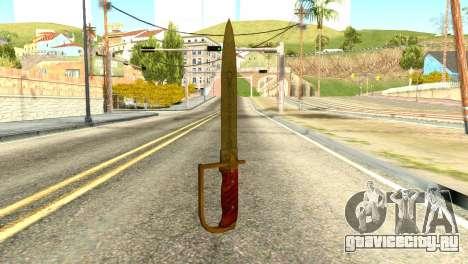 Antique Cavalry Dagger from GTA 5 для GTA San Andreas