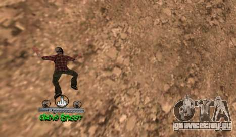 C-HUD Groove для GTA San Andreas третий скриншот