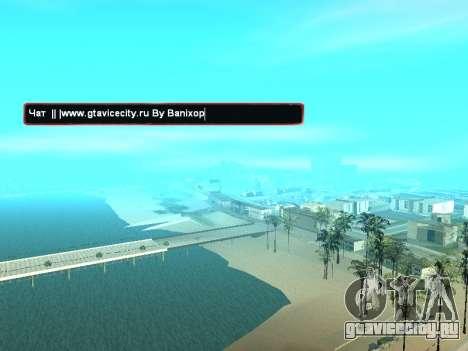 SampGUI Новогодняя атмосфера для GTA San Andreas второй скриншот