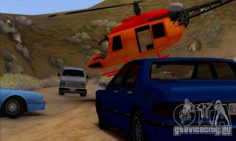 Bandit Maverick для GTA San Andreas вид слева