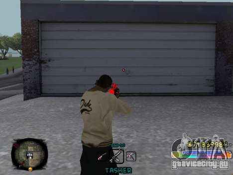 C-HUD Color Tasher для GTA San Andreas третий скриншот