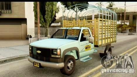 Chevrolet Truck 1995 для GTA San Andreas