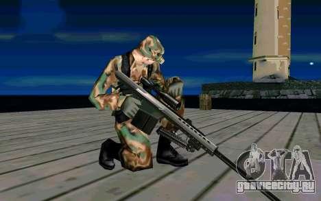 Barret M107 для GTA San Andreas четвёртый скриншот