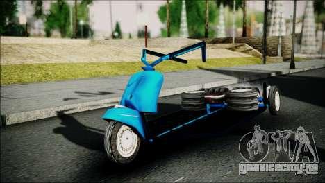 Vespa Gembel Extreme для GTA San Andreas