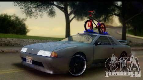 New Elegy Editons для GTA San Andreas