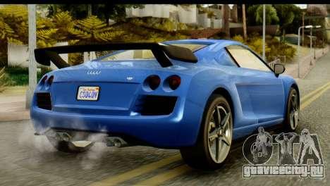 GTA 5 Obey 9F Coupe IVF для GTA San Andreas вид сзади слева