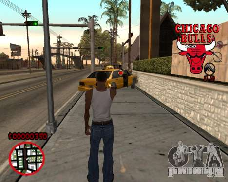 C-HUD by Mefisto для GTA San Andreas второй скриншот