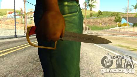 Antique Cavalry Dagger from GTA 5 для GTA San Andreas третий скриншот