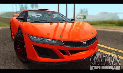 Dinka Jester Racecar (GTA V) для GTA San Andreas