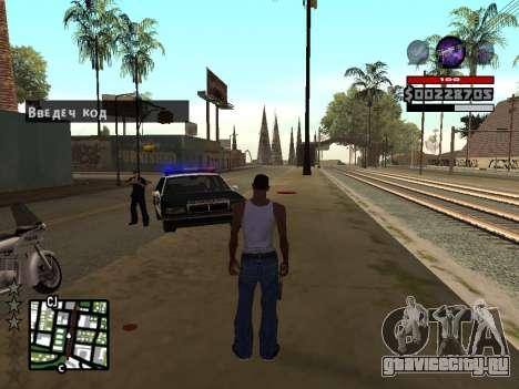 C-HUD by Granto для GTA San Andreas третий скриншот