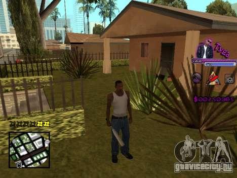 C-HUD by Tyga для GTA San Andreas