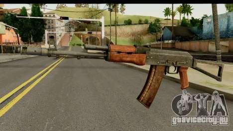 АКС-74 из Тёмного Дерева для GTA San Andreas
