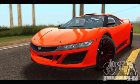 Dinka Jester Racecar (GTA V) для GTA San Andreas вид слева