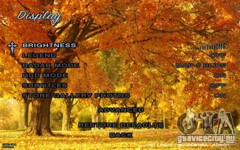 Осеннее Меню для GTA San Andreas третий скриншот