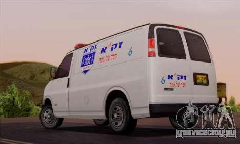 Chevrolet Exspress Ambulance для GTA San Andreas вид сзади слева