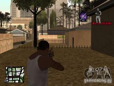C-HUD by Alesha для GTA San Andreas
