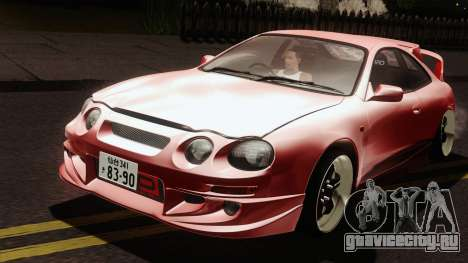 Toyota Celica GT-Four для GTA San Andreas вид справа