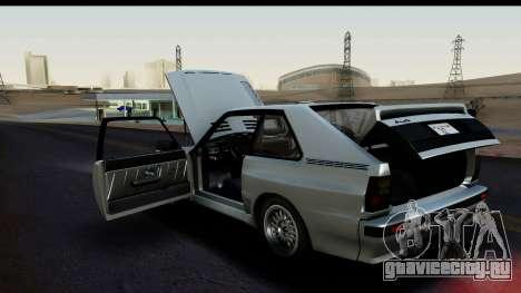Audi Sport Quattro B2 (Typ 85Q) 1983 [HQLM] для GTA San Andreas вид сзади
