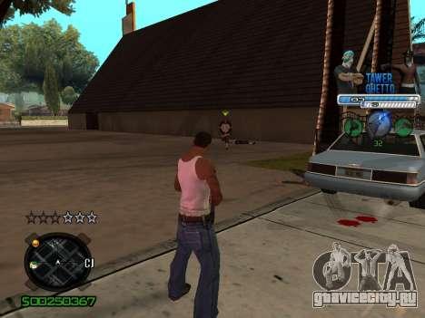 C-HUD для Ghetto для GTA San Andreas второй скриншот