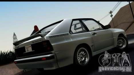 Audi Sport Quattro B2 (Typ 85Q) 1983 [HQLM] для GTA San Andreas вид слева