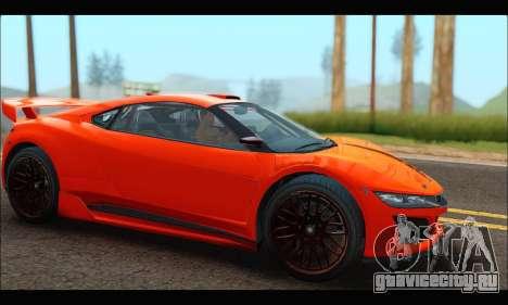 Dinka Jester Racecar (GTA V) для GTA San Andreas вид сзади слева