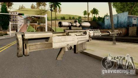 Accuracy International AS50 .50 BMG для GTA San Andreas второй скриншот