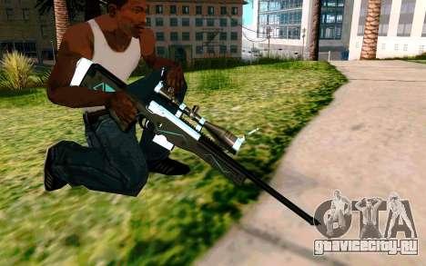 Blue Line Sniper для GTA San Andreas четвёртый скриншот