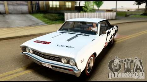 Chevrolet Chevelle SS 396 L78 Hardtop Coupe 1967 для GTA San Andreas салон