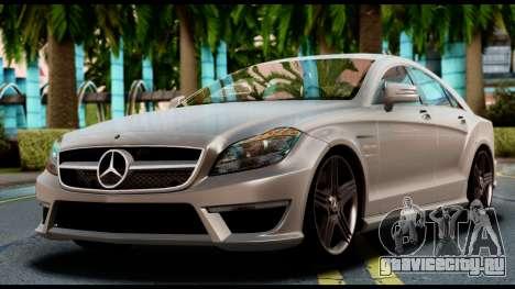 Mercedes-Benz CLS 63 AMG 2010 для GTA San Andreas