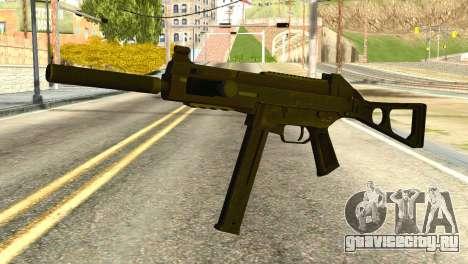 UMP45 from Global Ops: Commando Libya для GTA San Andreas