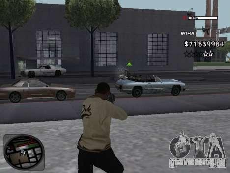 C-HUD White для GTA San Andreas