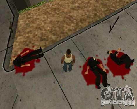 Настройки Ragdoll для GTA San Andreas пятый скриншот