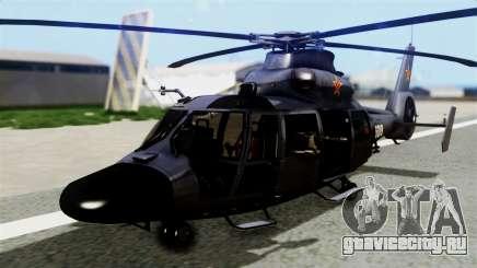 Harbin Z-9 BF4 для GTA San Andreas