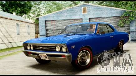 Chevrolet Chevelle SS 396 L78 Hardtop Coupe 1967 для GTA San Andreas